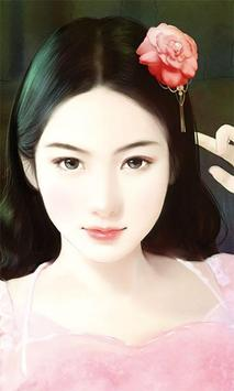裘夢言情小說集 poster