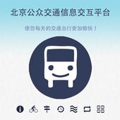 交通出行互动平台 icon
