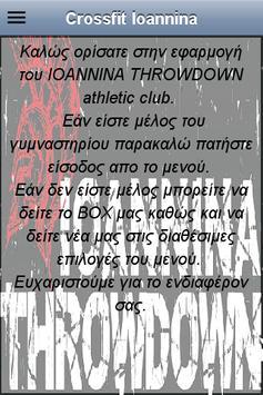 IOANNINA THROWDOWN athletic cl poster