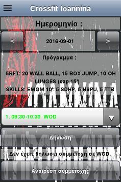 IOANNINA THROWDOWN athletic cl apk screenshot