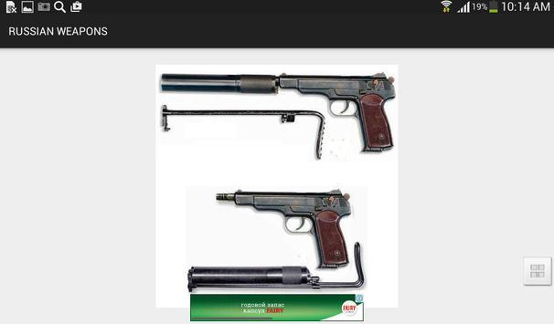 Russian Weapons apk screenshot
