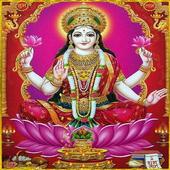 Varalakshmi Pooja Vrat Guide icon