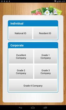 ePost-Registration apk screenshot