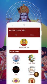 Gujarati Satyanarayan Katha poster