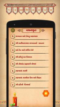 Vachanamrut - Gujarati offline poster