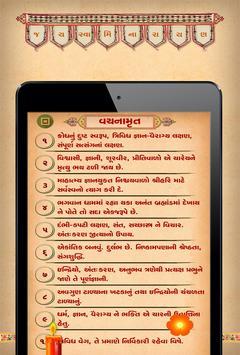 Vachanamrut - Gujarati offline apk screenshot