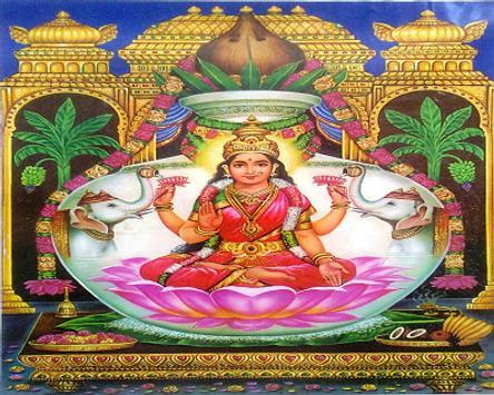 Varalakshmi Vratham in Telugu apk screenshot