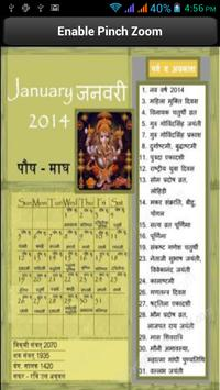 Hindu Calendar 2014 apk screenshot