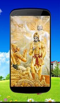Bhagavad Gita Sayings poster