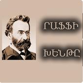 Raffi - Khent icon