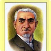 Nar-Dos - Novels icon