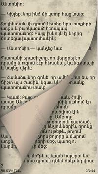 Nar-Dos - Novels apk screenshot