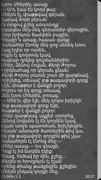 Սասնա Ծռեր - Փոքր Մհեր apk screenshot