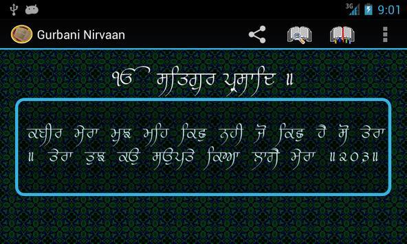 Gurbani Nirvaan poster