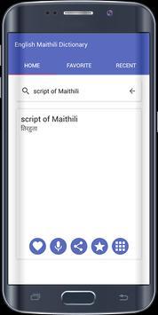 English Maithili Dictionary apk screenshot