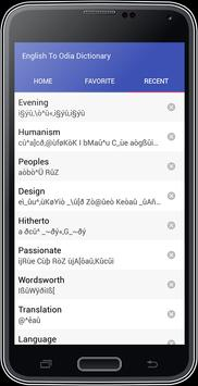 English To Odia Dictionary apk screenshot