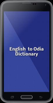 English To Odia Dictionary poster
