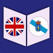 English Galician Dictionary icon