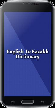 English To Kazakh Dictionary poster