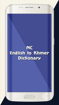 English To Khmer Dictionary poster