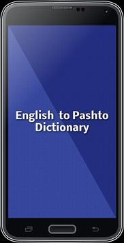 English To Pashto Dictionary poster