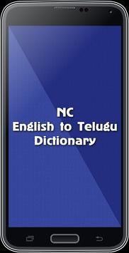 English To Telugu Dictionary poster