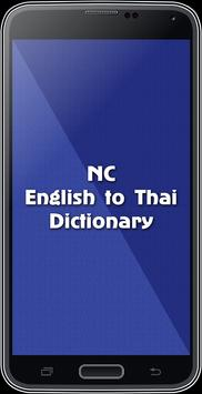 English To Thai Dictionary poster