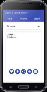 English To Uzbek Dictionary apk screenshot