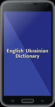 English Ukrainian Dictionary poster