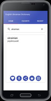 English Ukrainian Dictionary apk screenshot