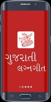Gujarati Lagna Geet poster