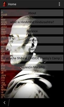 Swatantryaveer Savarkar apk screenshot