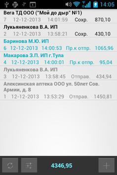 mt-client apk screenshot