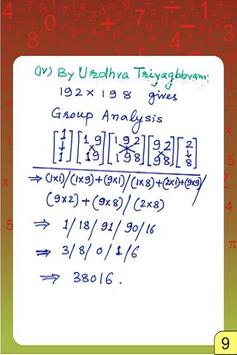Vedic Maths - Multiplication 4 apk screenshot