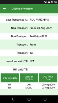 Vehicle License Info apk screenshot