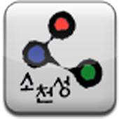 소천성 스마트서점 icon