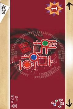 소천성 스마트서점 poster