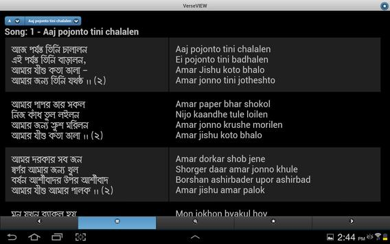 Malayalam Christian Song Book apk screenshot