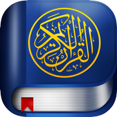 The Holy Quran - English icon