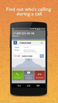 Block calls & search phone apk screenshot