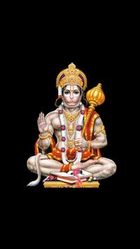 Shri Hanuman Chalisa poster