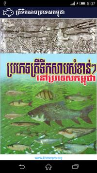 Freshwater Fish In Cambodia poster