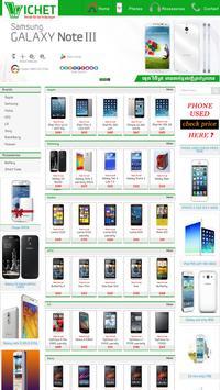 Vichet Phone Shop apk screenshot