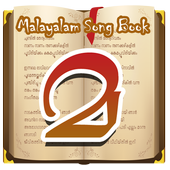 Malayalam Song Book icon