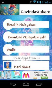Govindashtakam apk screenshot
