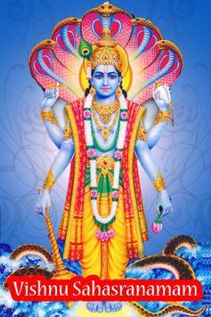 Vishnu Sahasranamam poster