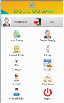 DSCL Sugar - Grower Enquiry apk screenshot