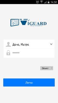 ViGUARD P2P apk screenshot