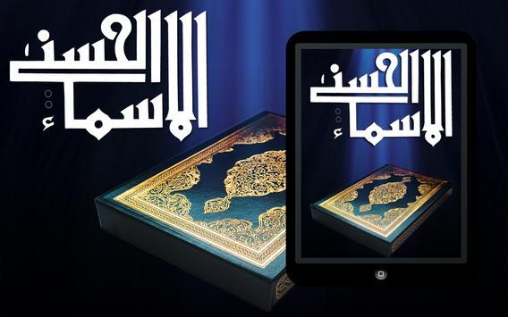 Asma-ul-Husna apk screenshot