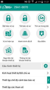 Smart Motor 2.0 apk screenshot
